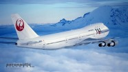 Aerial Photography Los Angeles – JAL Boeing 747-200 Airliner Picture